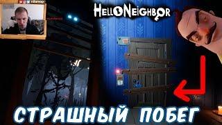 №930: СТРАШНЫЙ ПОБЕГ В ПРИВЕТ СОСЕД МОД КИТ(Hello Neighbor Mod Kit - fear escape)