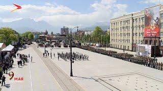 Парад Победы во Владикавказе