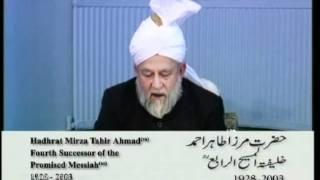 Turkish Darsul Quran 2nd March 1994 - Surah Aale-Imraan verses 165-167 - Islam Ahmadiyya