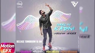 Motion Poster   Gaal Ni Kadni   Parmish Verma   Desi Crew   Releasing Tomorrow   Speed Records