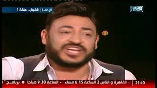 نفسنة | النجم عصام إسماعيل يغنى يا بنت السلطان