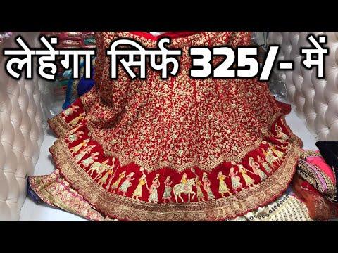 CHEAPEST  LEHENGA MARKET, LEHENGA WITH PRICE ( STARTING FROM RS. 325/- ONLY) CHANDNI CHOWK, DELHI