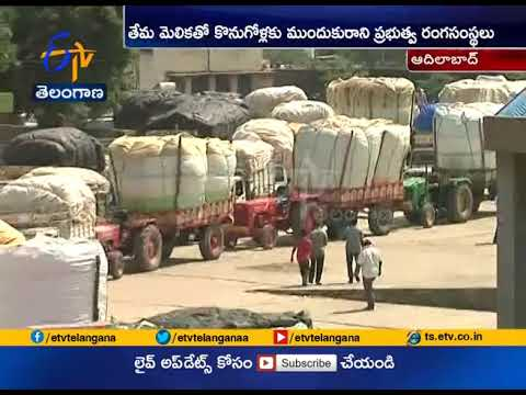 Finally Fixed Cotton Price Rs.5800 | In Adilabad Market Yard