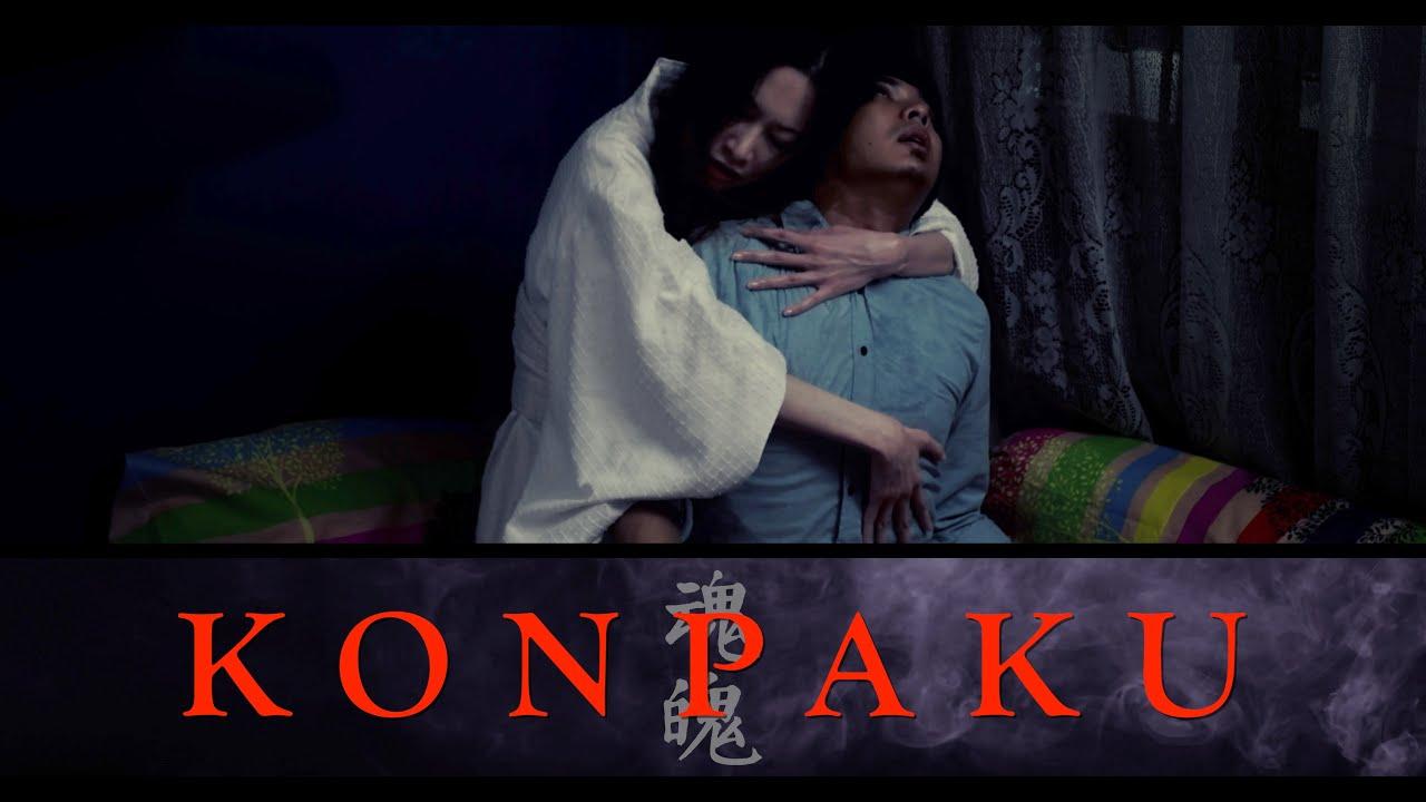 KONPAKU: The Movie Main Trailer 1