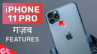 iPhone 11 Pro Launch: 8 Ghazab Features | GT Hindi