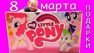 Наши Новые ПОНИ Май Литл Пони МЛП Equestria Girls my little pony mlp unboxing new toys(Мои любимые подарки - это Пони! И мне на 8 марта подарили много Пони! Там есть редкие Пони, необычные Пони,..., 2016-03-09T17:04:06.000Z)