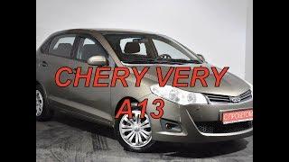 Chery Very A13 вторичка обзор автомобиля