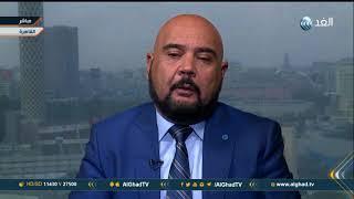 نائب الممثل الإقليمي لـ «الفاو»: 33 مليون شخص يعانون من انعدام الأمن الغذائي بالمنطقة