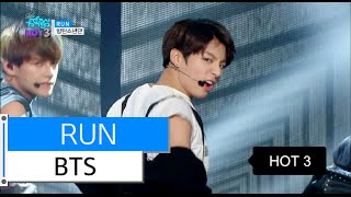 [HOT] BTS - RUN, 방탄소년단 - 런, Show Music core 20151212