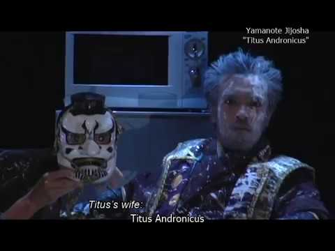 """""""Titus Andronicus"""" Digest Movie With English Subtitles"""