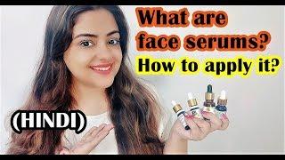 सीरम कब और कैसे इस्तेमाल करें | All About Face serums | Priaz Beauty Zone