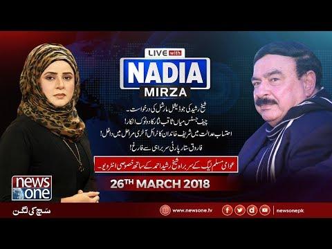 Live with Nadia Mirza on NewsOne | 26-March-2018 | Sheikh Rasheed |