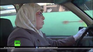 Жизнь продолжается, несмотря на войну: история женщины-таксиста из Алеппо