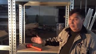 видео Купить струбцины в Екатеринбурге по выгодной цене