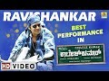 Ravishankar Best Performance In