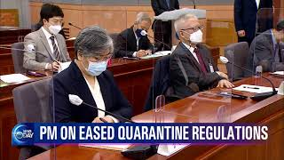 PM ON EASED QUARANTINE REGULATIONS (News Today) l KBS WORLD TV 211022