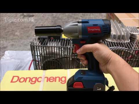 DongCheng 充電式扳手(無碳刷)(鋰18V)(4.0Ahx2)DCPB18 (TYPE E)