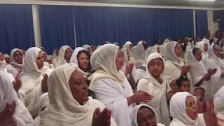 የታመነ ነው | Yetamene New | Ethiopia Orthodox Tewahedo Mezmur (Switzerland)
