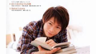 喜多修平 - 世界で一番恋してる