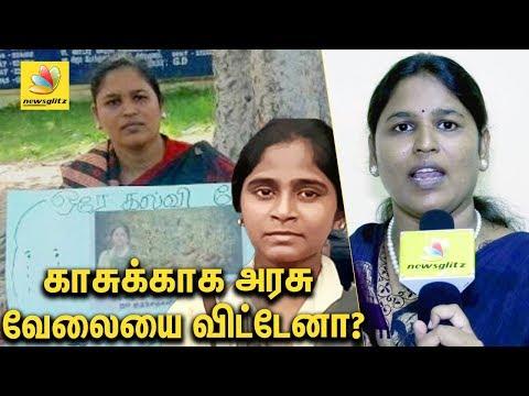 காசுக்காக அரசு  வேலையை விட்டேனா...  | Teacher Sabarimala Interview | Resigned Govt Job
