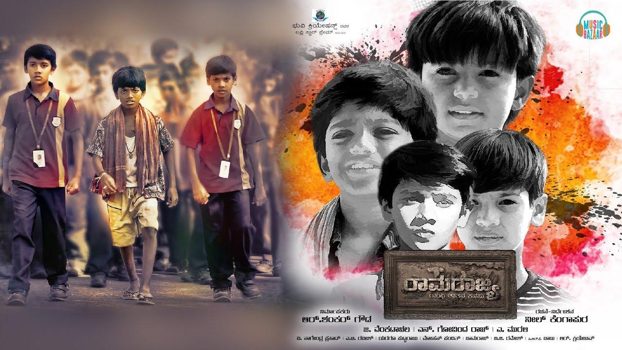 Ramarajya Official Trailer Neil Kengapur R Shankargowda Youtube