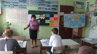 Урок з географії, 6 клас, тема №9
