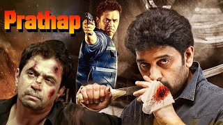 PRATAP | Super Hit Tamil Full Movie HD |Arjun Action Tamil Movie|Jaihindh 2 Movie
