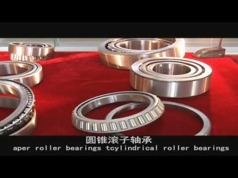 Zhejiang Huanyu Bearing Co.,Ltd