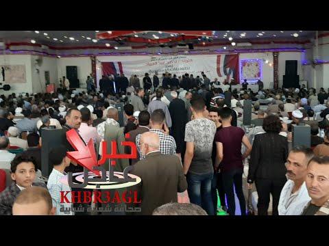 فيديو ديروط   ختام مؤتمر جماهيري حاشد بديروط لدعم التعديلات الدستورية برعاية اللواء أحمد عبدالجواد
