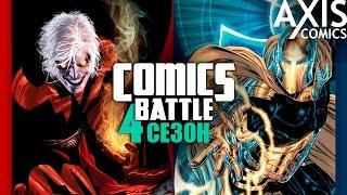Доктор Фэйт VS Адам Уорлок #5