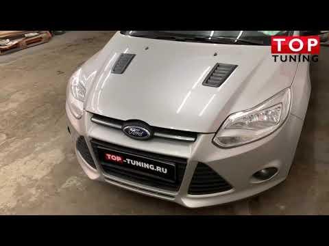 Тюнинг жабры в капот Ford Focus 3