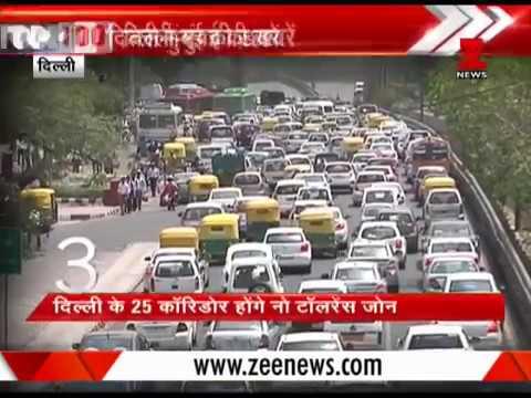 Know why Shiv Sena protested against BJP? (Top 10 Delhi - Mumbai News) thumbnail