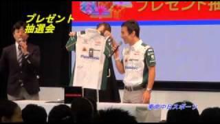 インディカー・シリーズ第15戦「インディ・ジャパン・ザ・ファイナル...