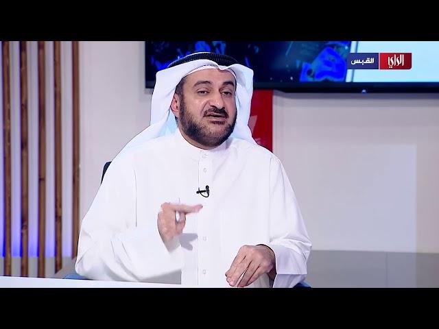 برنامج امة 2020 |  2020-11-29