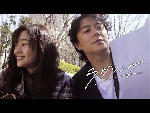 Love Song - Trailer 【Fuji TV Official】