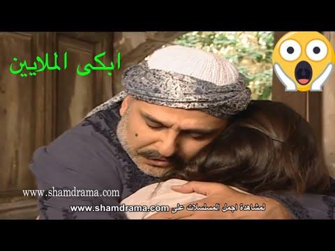 اهل الراية 😱  لقاء ابو الحسن مع اولاده قطر الندى و الحسن بعد سنين