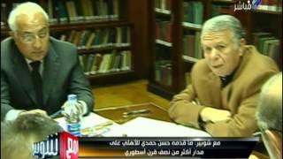 مع شوبير - سر رفض رئيس النادي الأهلي إجراء حوار مع أحمد شوبير