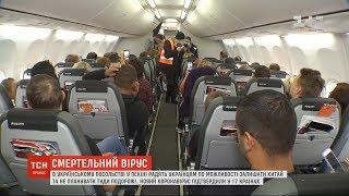 Україна не виключає ймовірність евакуації своїх громадян з Китаю через коронавірус