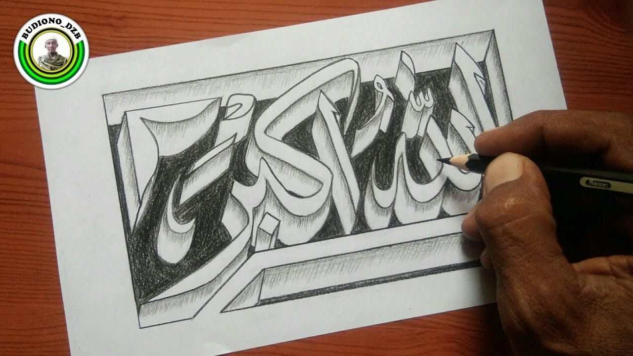 Cara Menggambar 3d Kaligrafi Arab Allahu Akbar Belajar Kaligrafi Arab Youtube