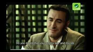 Kazem El Saher - Hal Endaki Shak [English Subtitles]
