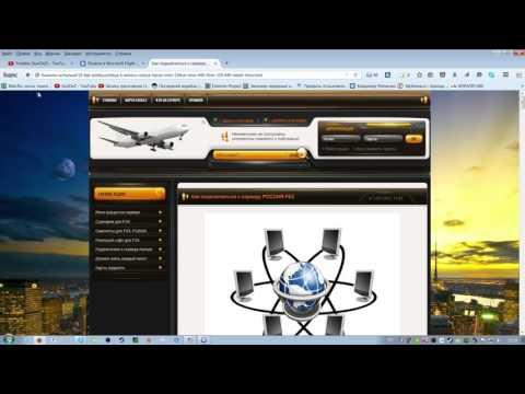 Microsoft Flight Simulator X - ОНЛАЙН ИГРА (установка и настройка)