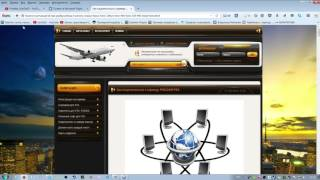 Microsoft Flight Simulator X - ОНЛАЙН ГРА (установка і настройка)