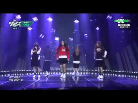[Debut Stage] 150417 THE ARK (디아크) - Intro   The Light (빛) @ M! Countdown