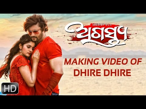 Dhire Dhire - Making Video | HD | Agastya | Odia Movie | Anubhav Mohanty | Jhilik Bhattacharjee