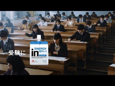 河合優実 森永inゼリー CM スチル画像。CM動画を再生できます。