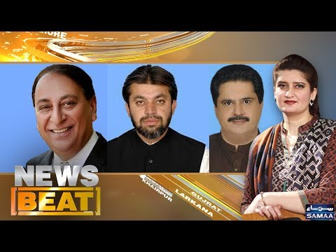 News Beat | Paras Jahanzeb | SAMAA TV | 18 March 2018