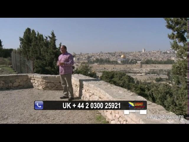79- الفئات الدينية في أيام المسيح