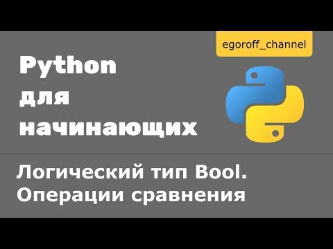 Как проверить что число целое python