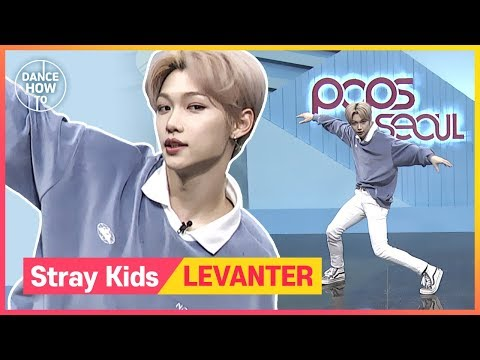[Pops in Seoul] Felix's Dance How To! Stray Kids'(스트레이 키즈) Levanter
