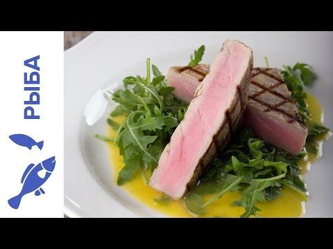 Стейк из Тунца || iCOOKGOOD on FOOD TV || Рыба